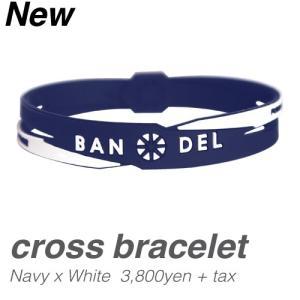 (新発売)バンデル BANDEL クロスブレスレット  スポーツブレスレット スポーツアクセサリー ネイビー/ホワイト 全国送料無料 prestige-webstore