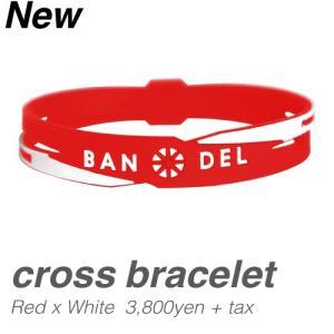 (新発売)バンデル BANDEL クロスブレスレット スポーツブレスレット スポーツアクセサリー レッド/ホワイト 全国送料無料 prestige-webstore