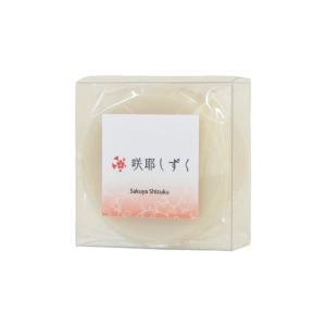 咲耶しずく 石鹸 3個セット 頭皮シャンプー 乾燥肌 保湿 さくやしずく エムズジャパン M's Japan ms-seken03|prettie|02