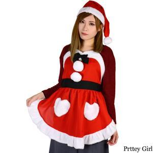 サンタエプロン&帽子セット ハートポケット付き クリスマス コスプレ 衣装 仮装|prettygirl