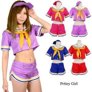 animania/プリティチアリーダー チアガール 半袖 コスプレ 衣装 仮装 カラー4色 prettygirl