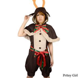 8mm/トナカイ風ケープ&ロンパース クリスマス コスプレ 衣装|prettygirl