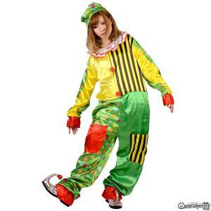 ピエロコスチューム 道化師 黄 緑 大人用 男女兼用 コスプレ 衣装 仮装|prettygirl