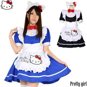 ハローキティ × 8mm  ハローキティ メイド コスチューム  コスプレ 衣装 メイド服 キティ メイドドレス|prettygirl