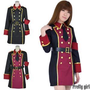 8mm/軍服 ミリタリーコスチューム カラー2色 コスプレ 衣装 制服 仮装|prettygirl