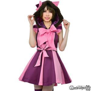 8mm/チェシャ猫ワンピース&フード アリス コスプレ ハロウィン 仮装 衣装|prettygirl