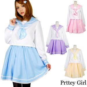 セーラー服 長袖 ラブリーレース カラー4色 コスプレ 衣装 prettygirl