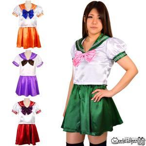 大人気カラフルセーラー服に、ついにあの美少女戦士カラーがサテンver.で登場☆ 主要キャラクター全員...