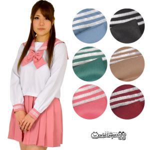 セーラー服 長袖 スモーキーカラー コスプレ 衣装 カラー6色 prettygirl
