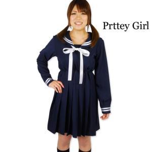 セーラー服ワンピース 長袖 紺 コスプレ 衣装 prettygirl