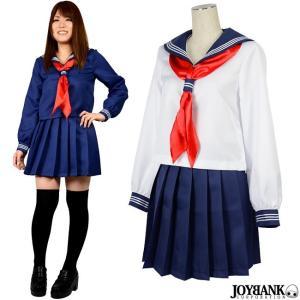 長袖セーラー服 女子高生制服 スカーフ 紺 白 コスプレ 衣装 prettygirl
