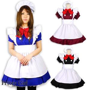 ダークトーンメイド服 コスプレ ハロウィン 衣装 仮装 カラー3色 prettygirl