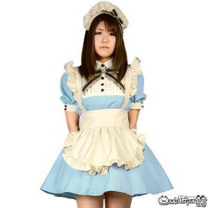 メイド服 半袖 スイーツカフェ ミニ丈 コスプレ 衣装 カラ...