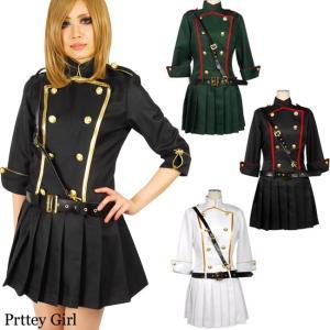 8mm/軍服 ミリタリーワンピース コスプレ 大きいサイズ ハロウィン 衣装 仮装 カラー4色|prettygirl