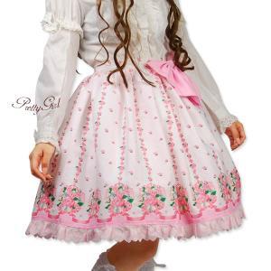 8mm/ピンク花柄スカート 大きいサイズ ロリータ ロリィタ