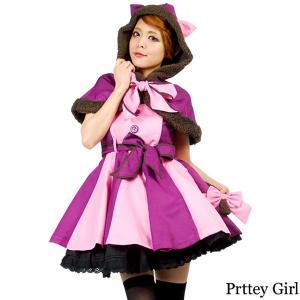 8mm/チェシャ猫ワンピース&ケープ 大きいサイズ ハロウィン アリス コスプレ 衣装 仮装|prettygirl