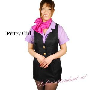 CA制服 スチュワーデス コスプレ 大きいサイズ|prettygirl