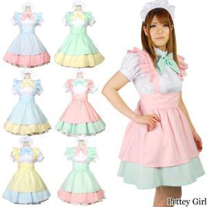 ペールトーンカラーメイド服 大きいサイズ コスプレ 6色|prettygirl