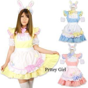 8mm/うさ耳メイド服 コスプレ 大きいサイズ 衣装 カラー3色|prettygirl