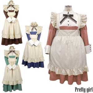8mm/カントリーロングメイド服 長袖 コスプレ 大きいサイズ カラー4色|prettygirl