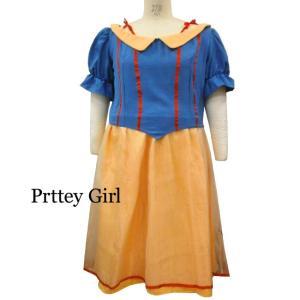 animania/白雪姫コスプレ 大きいサイズ スノーホワイト|prettygirl