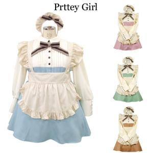 8mm/カントリーミニメイド服 長袖 コスプレ 大きいサイズ カラー4色|prettygirl