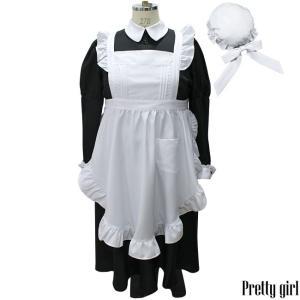 クラシカルロングメイド服 長袖 コスプレ 大きいサイズ|prettygirl