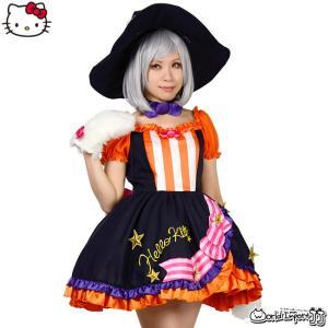 ハローキティ × 8mm  ハローキティ 魔女っ子 コスチューム 大きいサイズ コスプレ ハロウィン 魔女 魔法使い ウィッチ|prettygirl