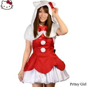 ハローキティ × 8mm  ハローキティ クリスマス コスチューム 大きいサイズ コスプレ 衣装 サンタクロース|prettygirl
