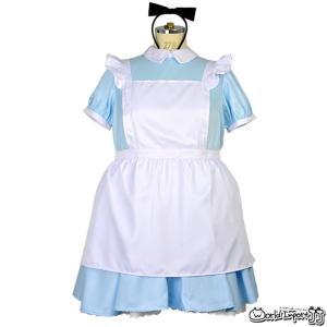 アリス コスチューム セット 5Lサイズ 不思議の国のアリス 大きいサイズ コスプレ 衣装 仮装