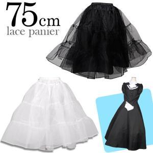 レースパニエ75cm丈 大きいサイズ カラー2色|prettygirl