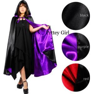animania/ロングマント フード付き ハロウィン コスプレ 仮装 衣装 カラー3色|prettygirl
