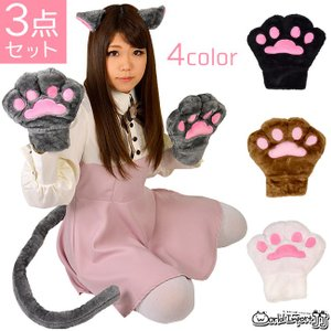 猫3点セット 猫耳クリップ 肉球グローブ&しっぽ カラー4色 prettygirl