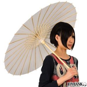 和傘 番傘 白 紙傘 舞踊傘 和装 コスプレ 和風