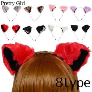 定番人気の猫耳にNEWタイプが登場♪ もふもふの手触りの猫耳を8color揃えました!!  耳の位置...