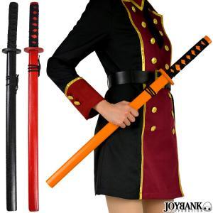 おもちゃの日本刀/刀 武器 時代劇 和装 コスプレ 仮装 イベント ハロウィン|prettygirl