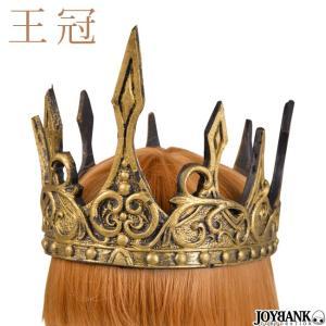 王冠 戦士 勇者 王様 冠 王様 キング 大王 コスプレ 雑貨 ハロウィン おもちゃ なりきり ゲーム キャラ|prettygirl