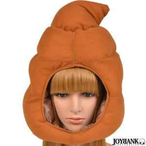 帽子 被り物 おもしろ コスプレ うんち 着ぐるみ うんこ 宴会 余興 ハロウィン 一発芸 ジョーク パーティー 仮装 おもしろ雑貨|prettygirl