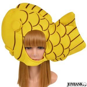 帽子 被り物 おもしろ コスプレ タイ焼き たい焼き 魚 鯛 和菓子 宴会 余興 ハロウィン 一発芸 ジョーク パーティー 仮装 おもしろ雑貨|prettygirl