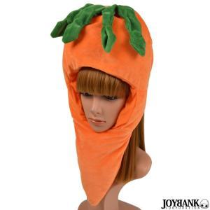 帽子 被り物 おもしろ コスプレ にんじん 人参 ニンジン 野菜 宴会 余興 ハロウィン 一発芸 ジョーク パーティー 仮装 おもしろ雑貨|prettygirl