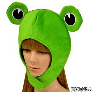 帽子 被り物 おもしろ コスプレ カエル 蛙 虫 フロッグ 緑 グリーン 宴会 余興 ハロウィン 一発芸 ジョーク パーティー 仮装 おもしろ雑貨|prettygirl