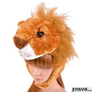 ライオン 獅子 アニマル 帽子  パーティー イベント 余興 コスプレ ダンス 被り物 仮装  一発芸 おもしろ ジョークグッズ|prettygirl