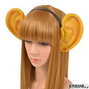カチューシャ 耳 大きい耳   サル 猿 おもしろ コスプレ 余興 宴会 ハロウィン 一発芸 パーティー  ゆうパケット1点まで[M便 1/1]|prettygirl
