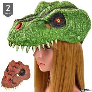 お面 仮面 恐竜 怪獣 被り物 カラー2色 アニマル 帽子  パーティー イベント 余興 コスプレ 仮装  なりきり おもしろ ジョークグッズ|prettygirl