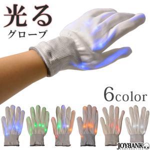 光る グローブ 手袋  ダンス ステージ イベント コスプレ ハロウィン LED カラー6色|prettygirl