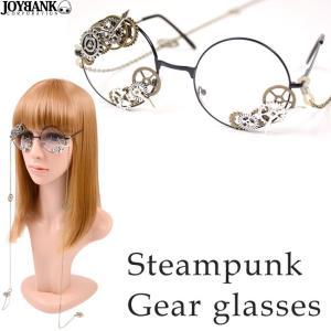 眼鏡 スチームパンク ギアモチーフ  ロングチェーン付き 伊達メガネ 丸めがね|prettygirl
