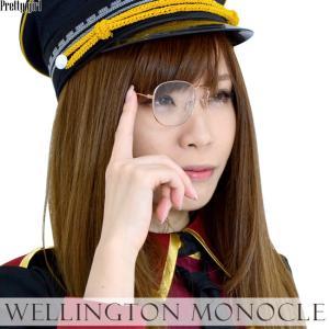 眼鏡 モノクル 片眼鏡 右目用 ウェリントン ピンクゴールド 伊達メガネ レンズあり|prettygirl