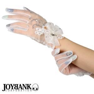 グローブ ショート丈手袋 ホワイト パーティ 白 2点までゆうメール対象|prettygirl