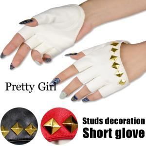 グローブ/手袋 スクエアスタッズ付き パンク/ロック カラー3色 2点までゆうメール対象|prettygirl