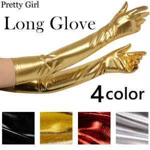 ロンググローブ シャイニーカラー カラー4色 2点までゆうメール対象|prettygirl